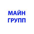 """Отзыв ООО """"Майн Групп"""""""