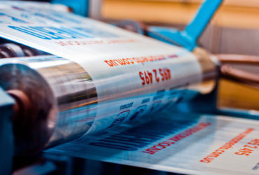 Флексографическая краска водная купить c2 tint краска для бетона цена